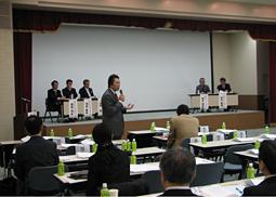 8020推進財団学術集会 第7回フォーラム8020開催