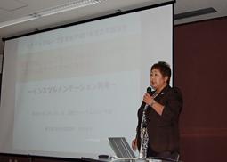 スタディーグループ赤坂会特別講演会「peri-implantitisを再考する」開催