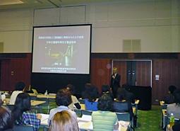 第1回日本介護歯科衛生士養成協会入会講演開催