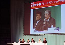 第14回 日本摂食・嚥下リハビリテーション学会学術大会に総勢約4,300人が参集
