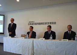日本歯科医用画像診断支援協会、設立記者会見を開催
