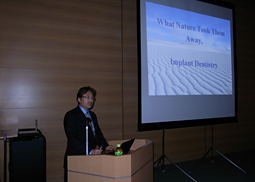 スタディグループDOT記念講演会開催