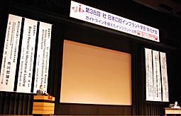 第38回 (社)日本口腔インプラント学会・学術大会