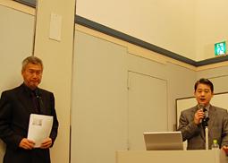 インプラント外科テクニック情報講演会開催