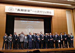 CDC創設50周年記念講演会開催