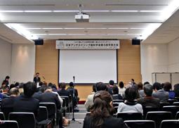 日本アンチエイジング歯科学会第5回記念学術大会開催