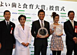 平成22年度都民向け講演会「健康長寿のための歯周病予防」・ 第4回「よい歯と食育大賞」授賞式開催