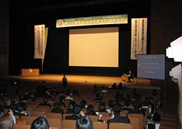 日本歯周病学会2010春季学術大会(第53回)盛大に開催