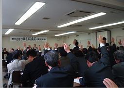 日技、第92回代議員会(臨時)・臨時総会を開催