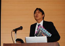 ITIメンバーミーティング・ITIコンセンサスミーティング東京開催