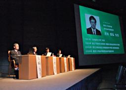 GC友の会学術講演会・東京シンポジウム開催