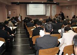 弟23回日本口腔診断学会学術集会開催