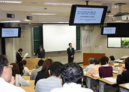 愛知学院大学歯学部同窓会ポストグラデュエートコース第1回開催