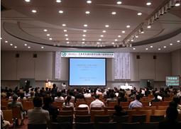 日本老年歯科医学会第21回学術大会開催