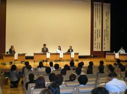 日本歯科衛生学会第3回学術大会開催
