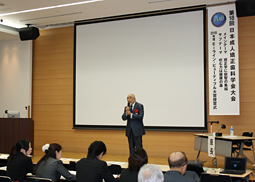 日本成人矯正歯科学会第18回大会開催