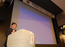 近未来オステオインプラント学会 第3回学術大会開催