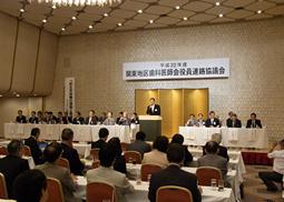 平成22年度関東地区歯科医師会役員連絡協議会開催