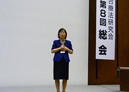 筒井塾咬合療法研究会2010年度第8回総会開催
