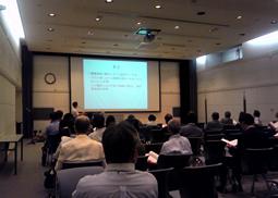 深井保健科学研究所、第9回コロキウム開催