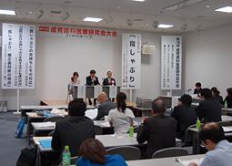 第15回成育歯科医療研究会大会開催