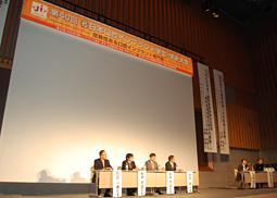 第40回日本口腔インプラント学会・学術大会