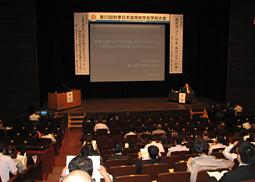 第53回秋季日本歯周病学会学術大会開催