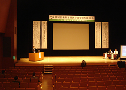 第52回歯科基礎医学会学術大会・総会盛大に開催