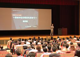 愛知学院大学歯学部同窓会ポストグラディエートコース第5回講演が開催