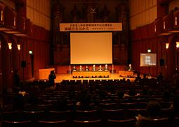 「石橋寛二教授開講30周年記念講演会」盛会となる