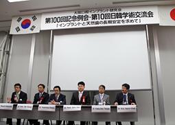 大阪口腔インプラント研究会 25周年・第100回記念例会 第10回日韓学術交流会