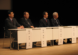 第22回日本レーザー歯学会総会・学術大会開催