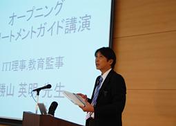 ITIトリートメントガイドVol.4セミナー東京開催