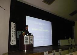 日本臨床歯周療法集談会(JCPG)第27回学術大会開催