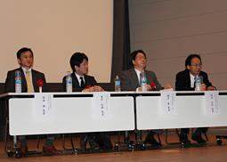 プラトンセミナー2010開催