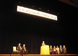 第7回日本口腔ケア学会総会・学術大会開催