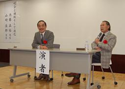 スタディグループI.E.P.O.創設10周年記念シンポジウム開催される