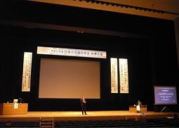 平成22年度日本小児歯科学会秋季大会開催