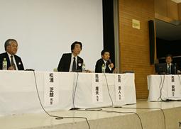 第14回日本顎顔面インプラント学会総会・学術大会