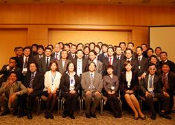第17回CID年次総会開催