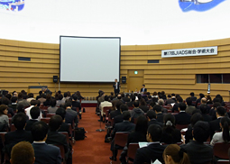 第17回JIADS総会・学術大会開催