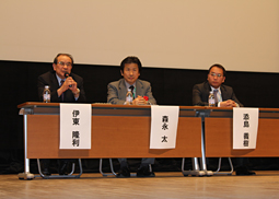 九州インプラント研究会 25周年記念学術講演会
