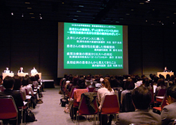 GC友の会学術講演会 歯科衛生士シンポジウム開催