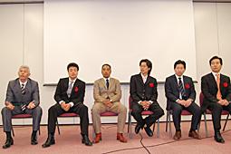 2008 3i Symposium in Japanが開催