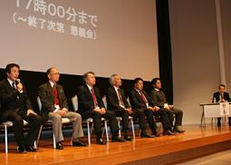 第16回ヨシダCTユーザーミーティング開催