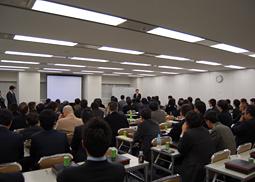 光機能化バイオマテリアル研究会第1回研修会開催