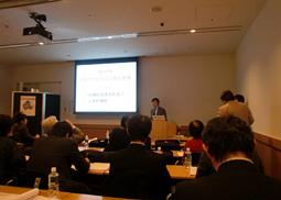 日本再生医療学会エデュケーショナルセミナー開催