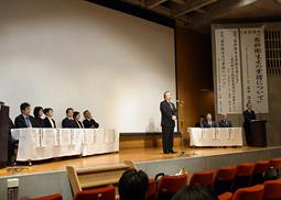 平成22年度岐阜県歯科医師会講演会およびシンポジウム開催