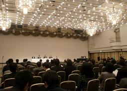 第10回日本再生医療学会総会開催