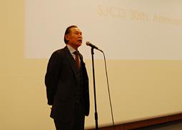 SJCD 30周年記念講演会開催